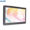 Harine Supply Antiglare And Vandal Proof