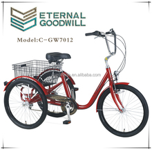"24"" Steel Adult tricycle/ Shopping Tricycle/ Delivery trike for elderly /GW7012- 6 speeds"