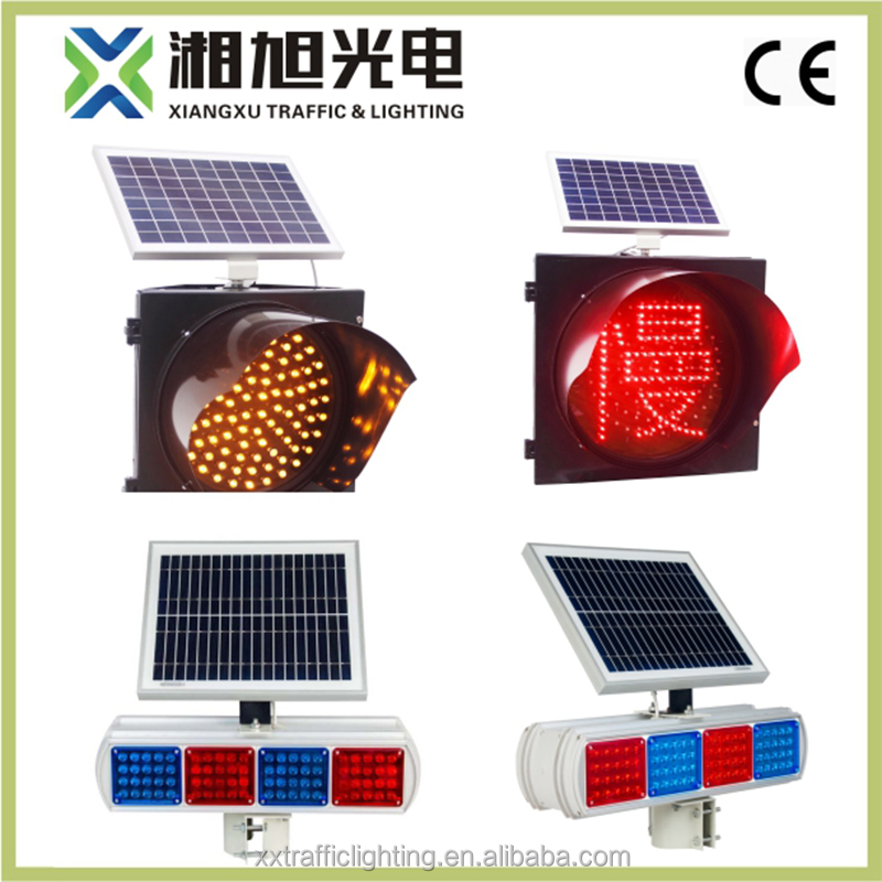 Solar 12 volt flashing amber light with CE certificate