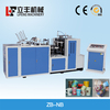 ultrasonic automatic paper cup making machine