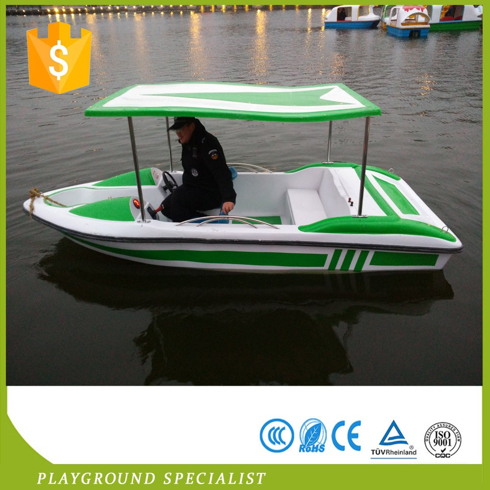 Park Leisure Fiberglass Speed Boat
