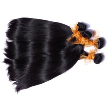3 Bundles A Head 5a Grade Body Wave 100% Virgin Brazilian Hair,buy chinese products online