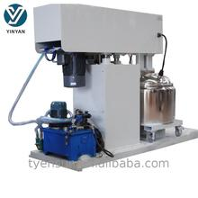 Hydraulic lifting dissolver dyestuff high speed vacuum dystuff making mixing machine