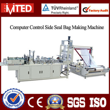 RQLE Full Automatic Computer Control BOPP/PE Side Seal Bag Making Machine