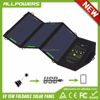 Wholesale Price Foldable Solar Charger 5V
