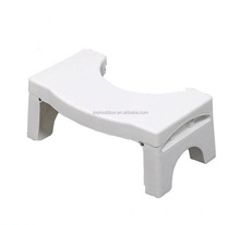 Foldable Bathroom Nature Toilet Stool For Constipation Piles
