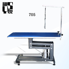Top Quality New Design Economic height adjustable dog grooming table