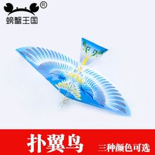 Children's educational toys rubber band powered vehicle bionic bird model flapping wing machine biology students