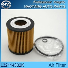 High quality Auto oil filter L32114302K for Maz Japanese car
