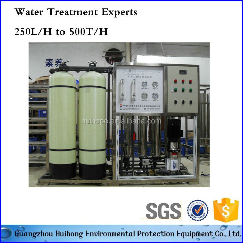 RO antiscalant chemicals salt water treatment machine