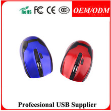 Unique wireless mouse with webkey button free sample