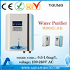 Houshold Ozone Water Purifier for laundry and kitchen with wall mounted design