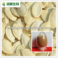 GMO free pumpkin seed powder extract Free sample