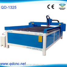 cnc metal cutting routers 1325 1530 stainless steel cnc plasma cutting machine QD-1325 hot sale in china