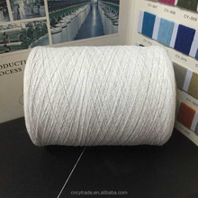 4s cotton polyester yarn cotton yarn mill ends