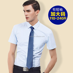 Fashion Classic Striped Dress Shirts Short Sleeve Plus Size Men Business Formal Shirts