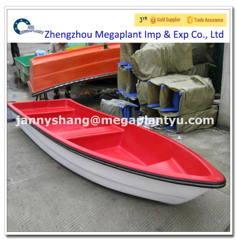 Cheap price small plastic fishing boat for sale