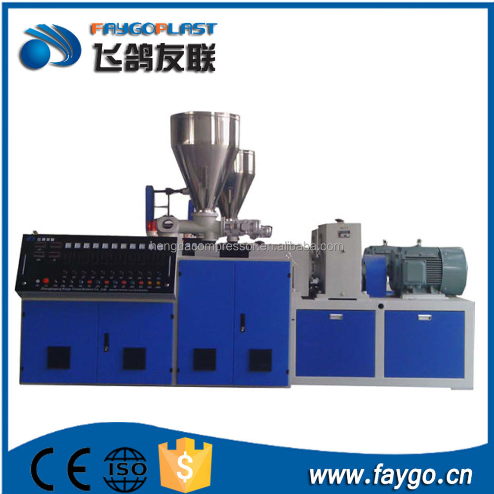 China supply wide used pet strap production extrusion line