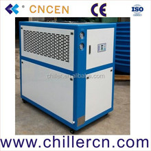industrial chiller water cooled type