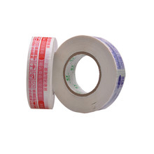 Wholesale custom logo printed packing tape with strong adhesive