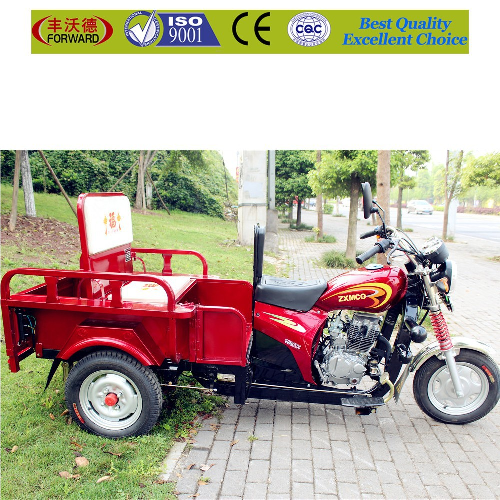 2015 hot sale three wheel large cargo motorcycles