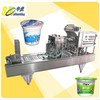 Shanghai Roll Film Yogurt Cup Filling And Sealing Machine With Date Printing