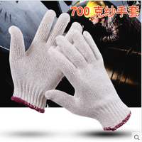 600g wholesale white cotton gloves/personal protective equipment/EN388 cotton gloves