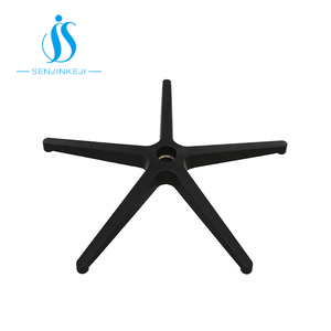 Recliner aluminum swivel chair base parts for wholesale