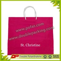 20 years experience producing Customized with Cardboard Plastic drawstring bag