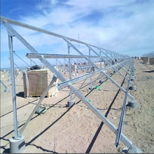Ground solar mounting system,C-steel/ solar panel bracket/ PV mounting structure/ photovoltaic stents