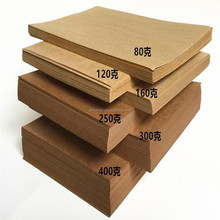 good quality paper thin kraft paper,brown kraft paper,craft paper roll product