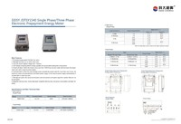 1 phase 2 wrie intelligent energy meter China