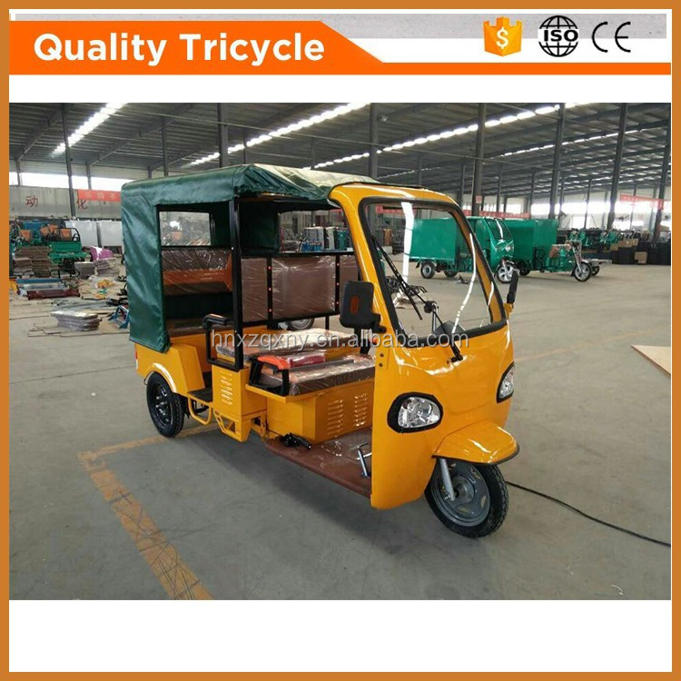 hot sale china bajaj three wheel motorcycle with brushless motor