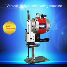 Straight Knife Industrial Cloth Cutting Machine/Cutter With optional Voltage Power