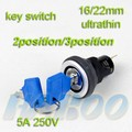 3position key switch dia.16/22mm untrathin fashion head latching key switch 250V 5A