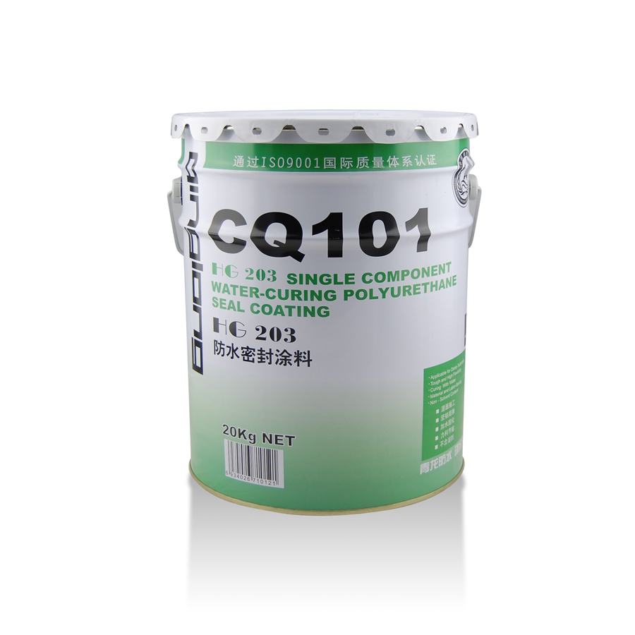 ISO9001 audit SGS certification polyurethane waterproofing coating