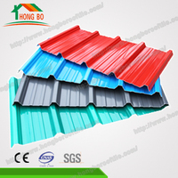 lowes corrugated plastic insulated pvc/upvc roofing sheet price