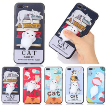 Cute squeeze pinch poke toy soft silicone squishy phone case accessory for iphone 7 case 3d animal
