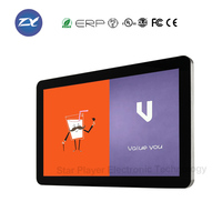 24 inch metal frame wall mounted lcd advertising monitor
