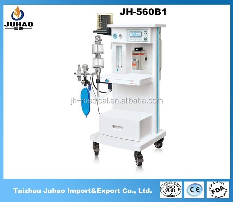JH-560B1 Anaesthesia machine manufacturers drager