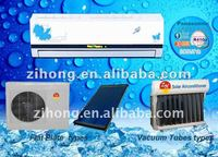 high efficiency energy-saving 60% thermal technology split DC inverter solar air conditioner