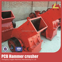 Limestone gravel crusher, rock hammer crusher PC1112
