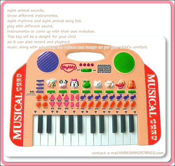 electronic piano instrument keyboard toy piano toy