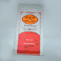 color printed transparent PP woven sunflower seed, rice, feed bags laminated with pearl film