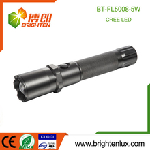 Factory Supply Emergency Usage Aluminum Alloy 3C Size Battery High Powered Style 5W Cree Best Tactical Flashlight Mount