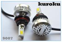 2016 new car accessories super bright 40w 4000lm auto car parts replace xenon hid kits factory cheap sale led h7 headlight