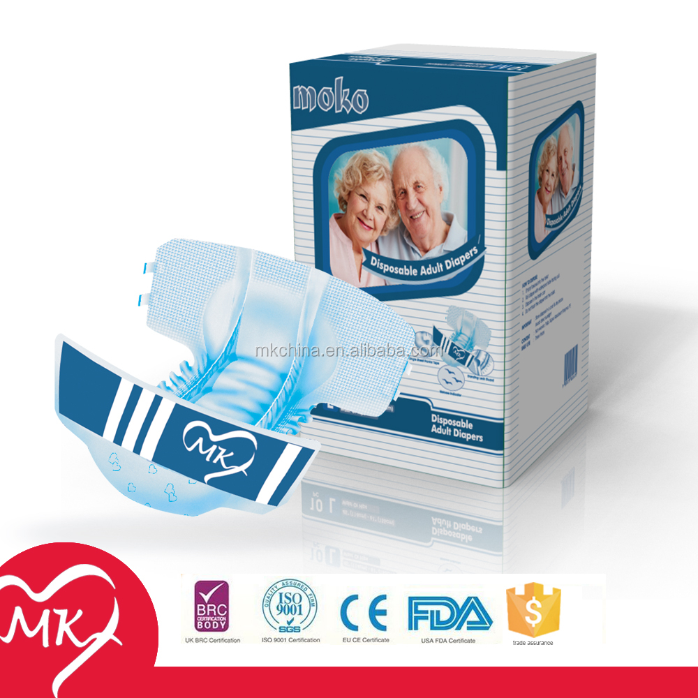 High absorbent free sample of disposable adult diaper