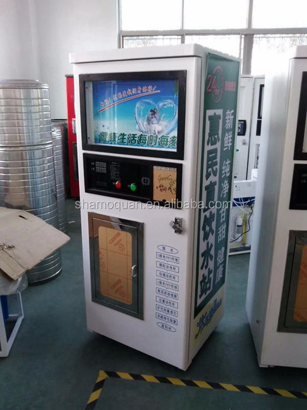 Brand New Products Supplier price automatic purification reverse osmosis pure fresh water vending machine for sale