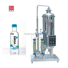 Henan commercial soda water/drinking water/ beverage mixer wine mixing machine