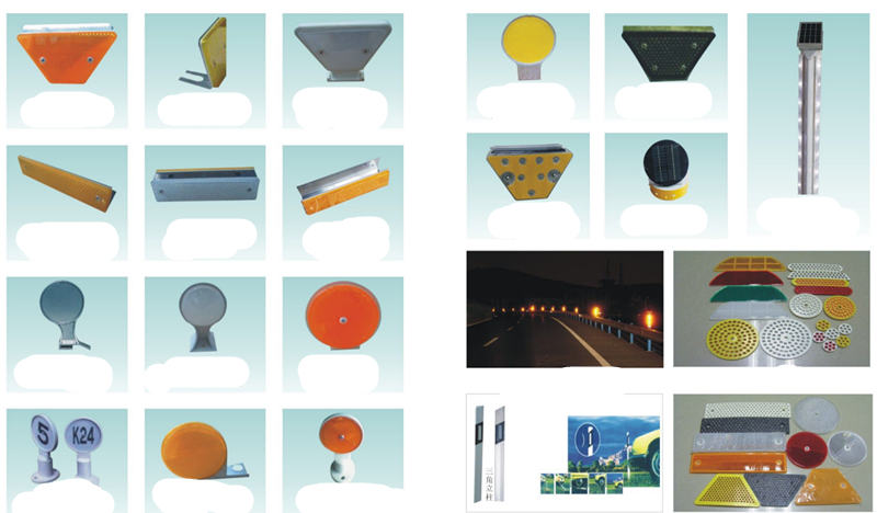 High visible distance plastic highway guardrail reflector